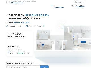 altclick.ru справка.сайт