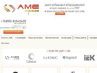 ame-telecom.ru справка.сайт