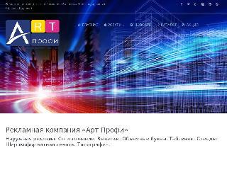art-balashiha.ru справка.сайт