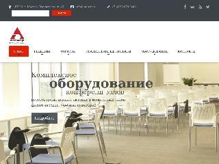 atanorgroup.ru справка.сайт