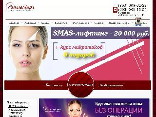 atmosfera-salon.ru справка.сайт