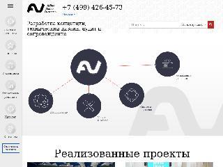 audiosite.ru справка.сайт