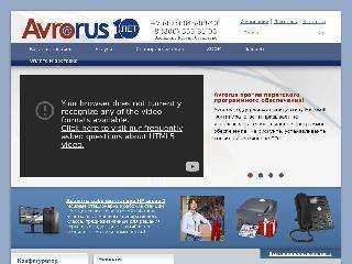 avrorus.ru справка.сайт