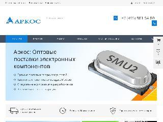 b2c.arcos.ru справка.сайт