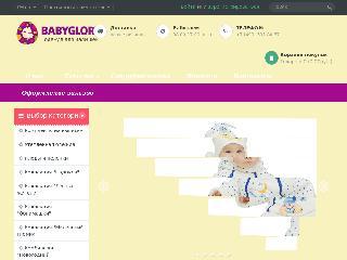 babyglory.ru справка.сайт
