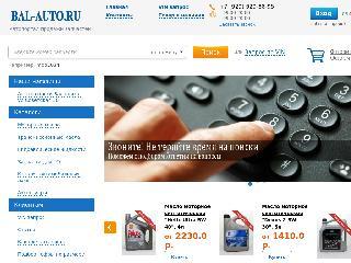 bal-auto.ru справка.сайт