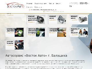 balashiha-auto.ru справка.сайт