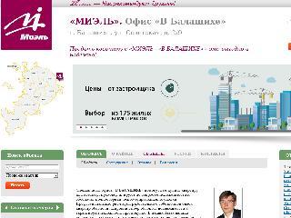 balashiha.miel.ru справка.сайт