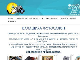 balashihafoto.ru справка.сайт