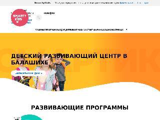 balashikha.smartykids.ru справка.сайт