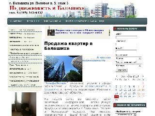 balkvart.ru справка.сайт