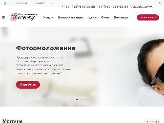 berry-beauty.ru справка.сайт