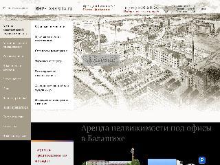 bhpf-arenda.ru справка.сайт