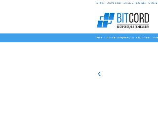 bitcord-gsm.ru справка.сайт