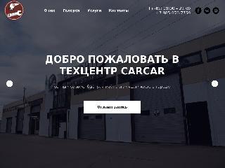 car-car.org справка.сайт