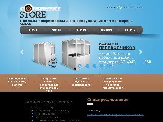 conference-store.ru справка.сайт