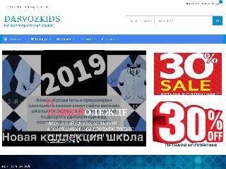 darvozkids.ru справка.сайт