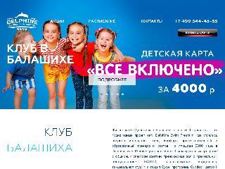 del-fit.ru справка.сайт