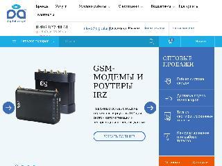 digitalangel.ru справка.сайт