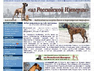 doggen.ru справка.сайт