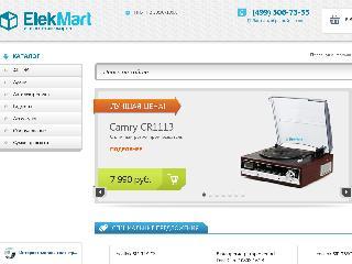 elekmart.ru справка.сайт