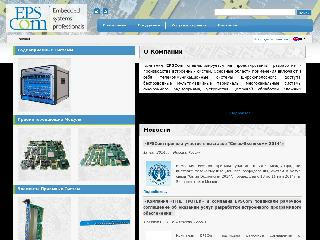epscom.ru справка.сайт