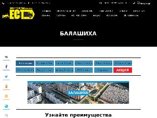 extraperevozki.ru справка.сайт