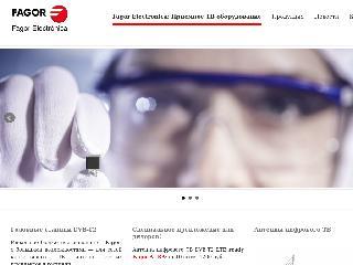 fagorelectronica.ru справка.сайт