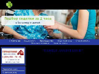 family-assistance.ru справка.сайт