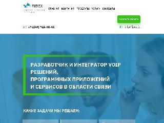 fibex.su справка.сайт