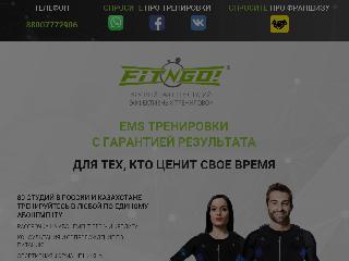 fit.fit-n-go.ru справка.сайт
