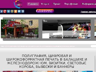 gammaexpo.ru справка.сайт