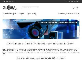 globalconect.ru справка.сайт