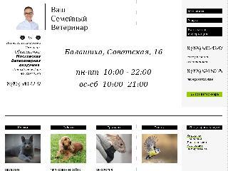 help-vet.ru справка.сайт
