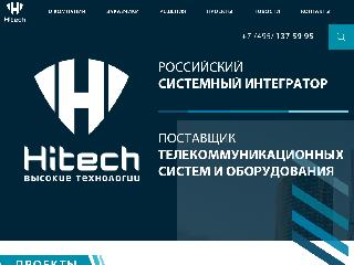 hi-tech.org справка.сайт