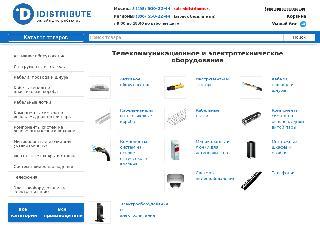 idistribute.ru справка.сайт