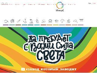 incab.ru справка.сайт