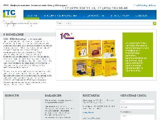 integral-itc.ru справка.сайт