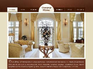 interior-hous.ru справка.сайт