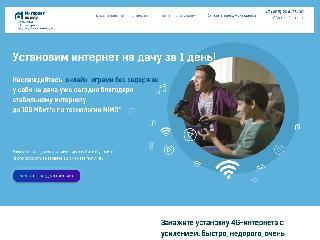 internetnadachu.com справка.сайт