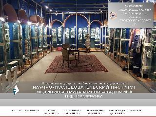 irioh.ru справка.сайт