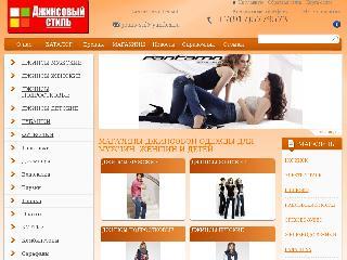 jeans-stil.ru справка.сайт