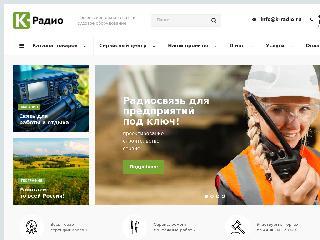 k-radio.ru справка.сайт