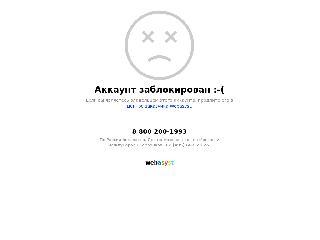 kvesberg.ru справка.сайт