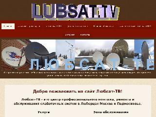 lubsat-tv.ru справка.сайт