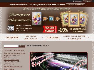 m-oformiteli.ru справка.сайт
