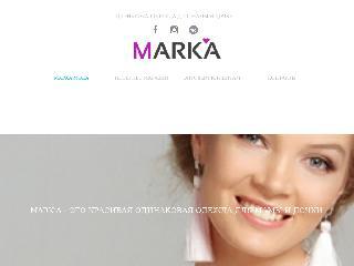 marka-moda.ru справка.сайт
