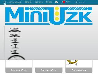 miniuzk.com справка.сайт