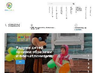 mirdlyavseh.ru справка.сайт