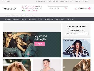 modaleto.ru справка.сайт